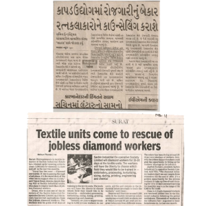 JOBLESS DIAMOND WORKER'S REHABILITATION PROGRAM